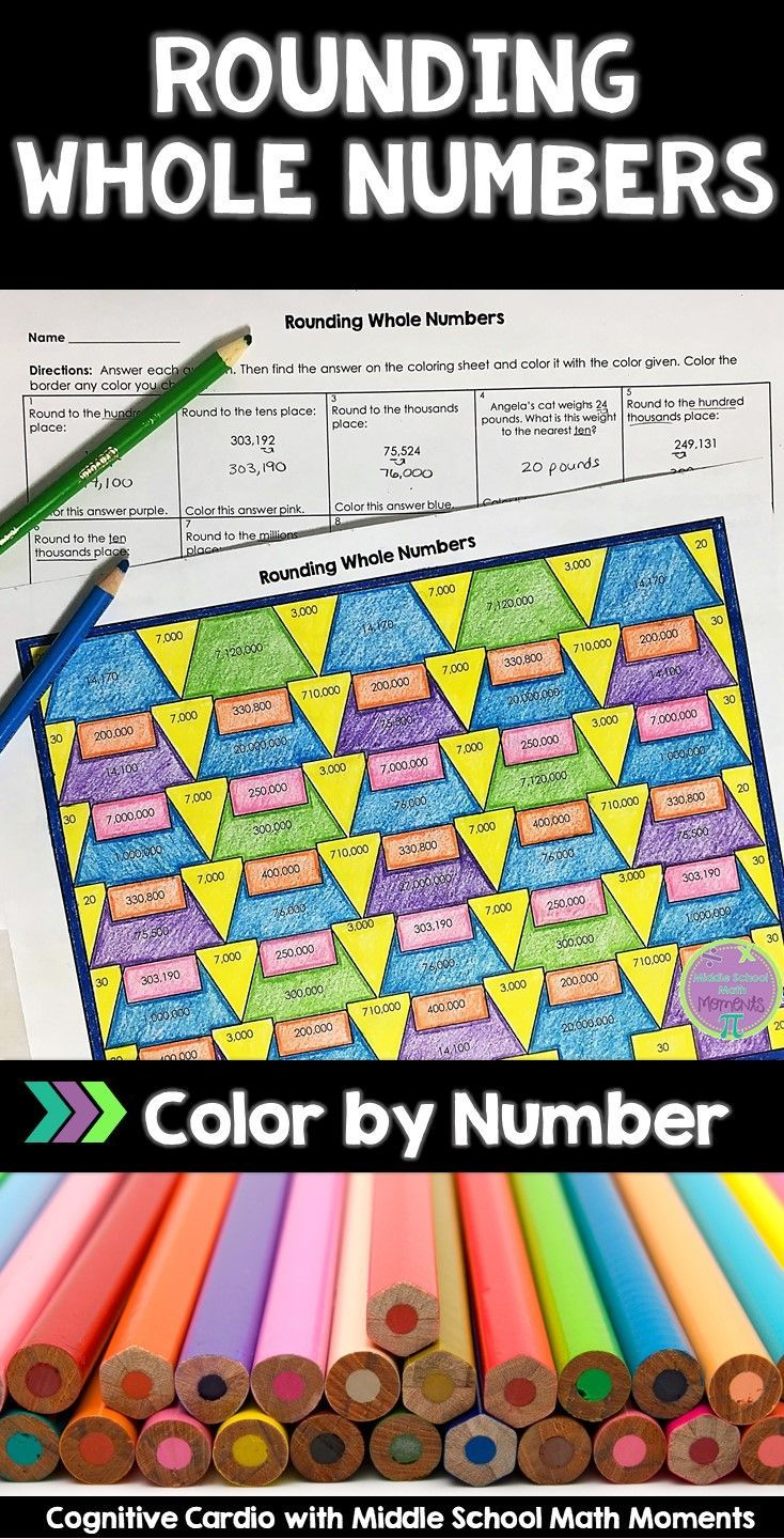 Looking for a fun way for your math students to practice rounding whole numbers? Try this engaging, self-checking color by number! #math