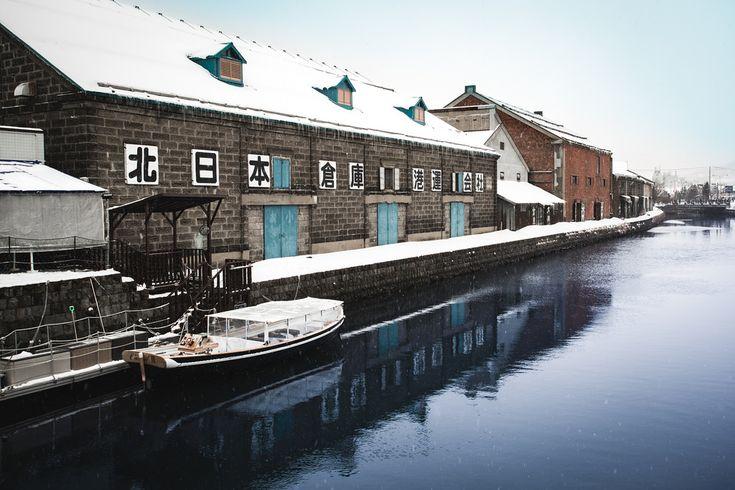 Otaru Canal on a snowy day