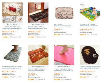 Купоны алиэкспресс на ковры и коврики http://epn.aliprofi.ru/coupon/view/o59vkdgofh5ir9spj4uve9c7e5w29tce/121/