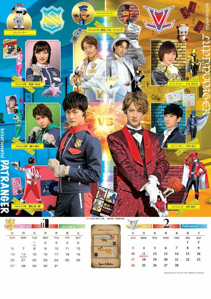 Pin oleh Lupin V di Kaitou Sentai Lupinranger VS Keisatsu