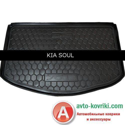 Резиновый коврик для KIA Soul 2014- (нижн. полк. без органайз.) от Auto Gumm в багажник