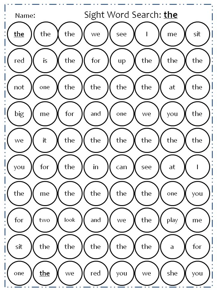 Sight word practice sheets, from http://spedstation.blogspot.com. - with dot markers for literacy groups?