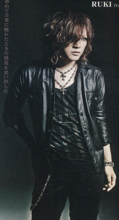32 best ruki the gazette images on pinterest for Koi gazette