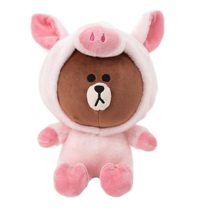 Line Friends Official Goods Brown with Pig Costume 25cm Plush Doll Toy with Case #LineFriends