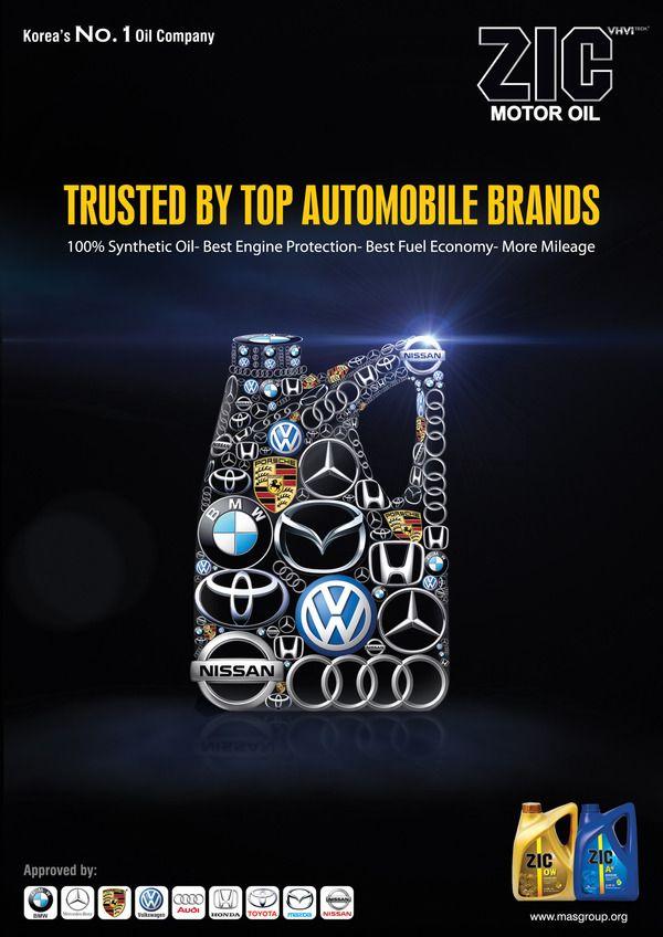 Toyota Diesel Truck >> auto oil ads - Google Хайлт | shunkhlai | Advertising, Ad ...