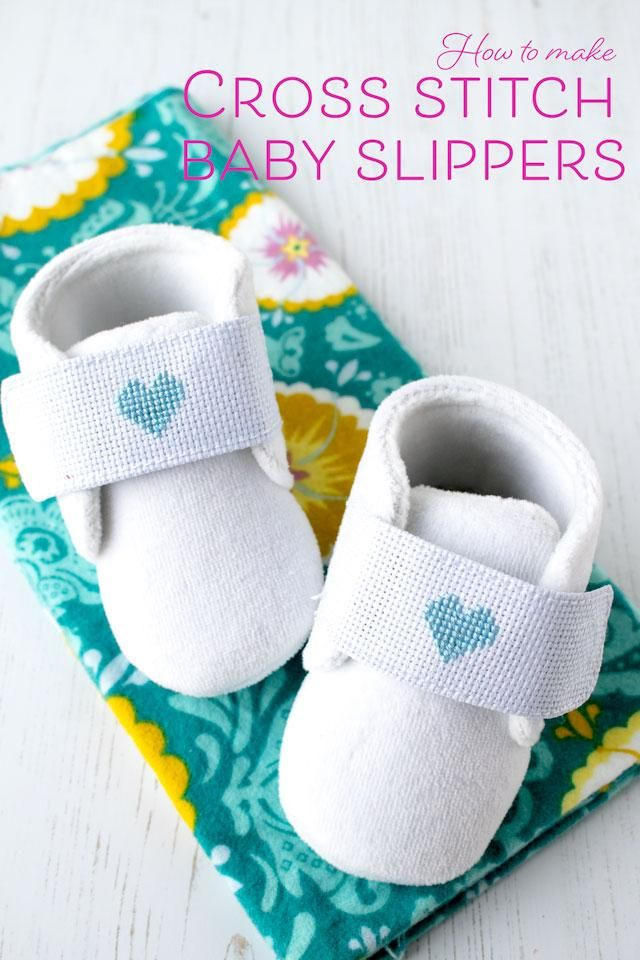 Make a pair of cross stitched baby slippers | CROSS STITCH BABY ...
