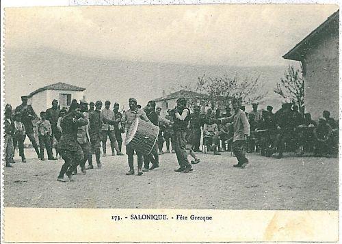 VINTAGE POSTCARD: GREECE - Thessaloniki Salonica: NICE!