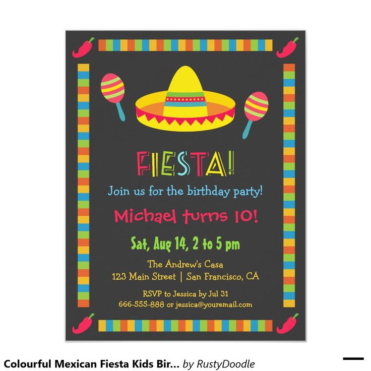 Colourful Mexican Fiesta Kids Birthday Party Card ...