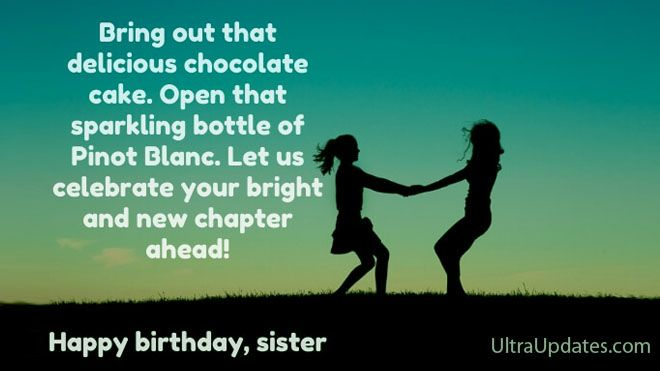 I Love My Sister Quotes Sister Quotes My Sister Quotes Inspirational Quotes Pictures