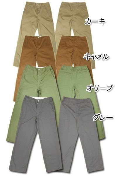 Brand new type Chino with military type US ARMY WW2 TROUSERS M-41
