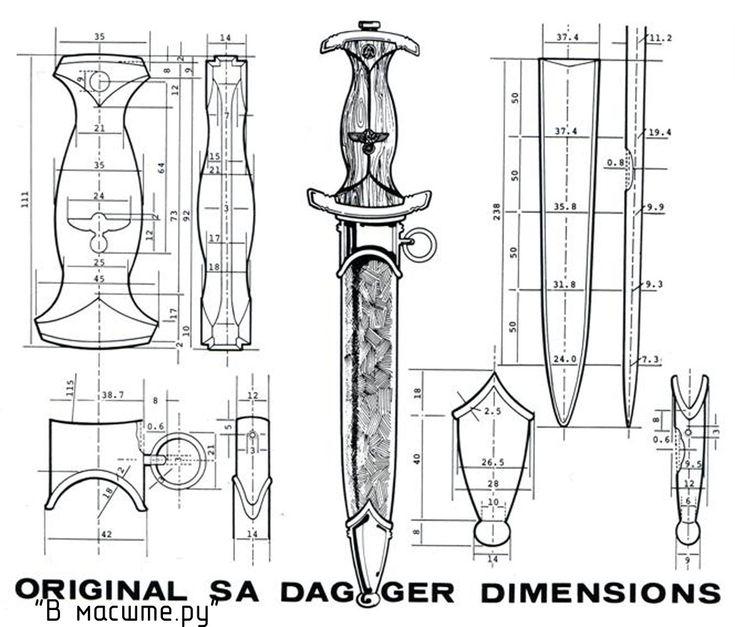 Оригинальный даггер SA Dimensions (чертеж) | Бесплатно | Чертежи в масштабе.ру