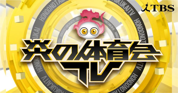 TBS������������������TV������������������������������������������7������������������
