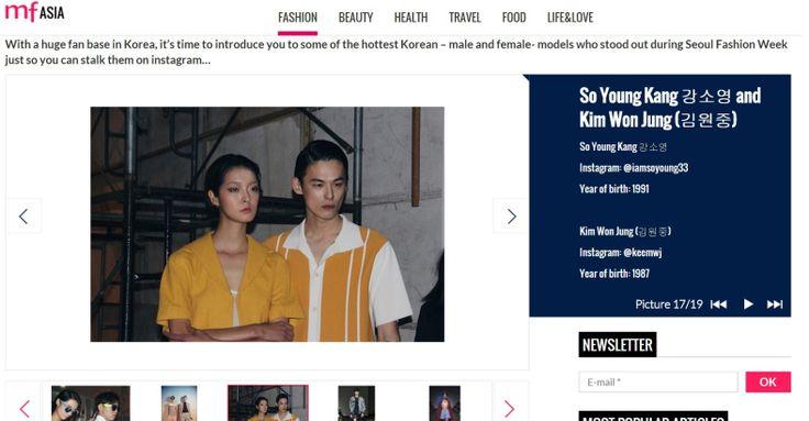 2015 Seoul Fashion Week Model