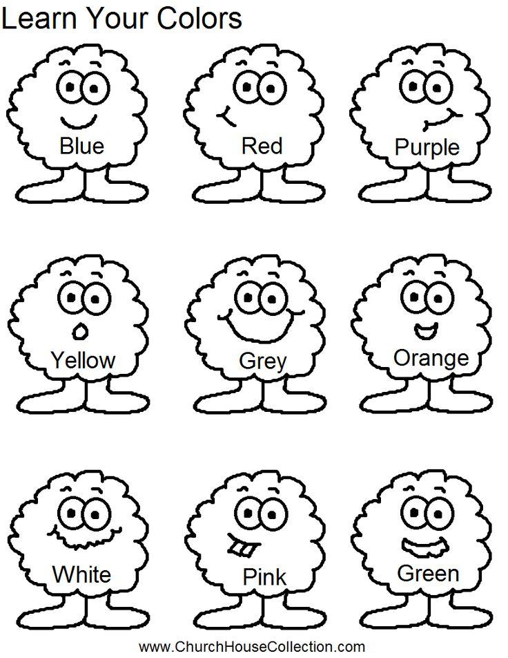 Learn Your Colors Preschool Kids Worksheet Preschool Learning ...