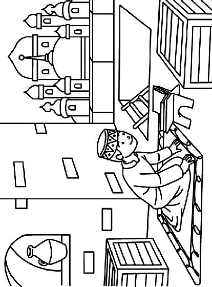 Reading The Quran Coloring Page