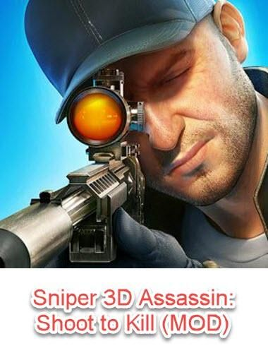 """Download Sniper 3D Assassin: Shoot to Kill Free. This """"Sniper 3D Assassin"""" is a super-crafted action game with a 3-D environment that has been released for Android. The game has great graphics and unique items that will no doubt surprise you, and when you play, you feel that you really are in the role of a shooter!"""