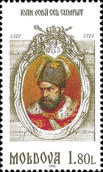 Ioan Vodă cel Cumplit (1572-1574)