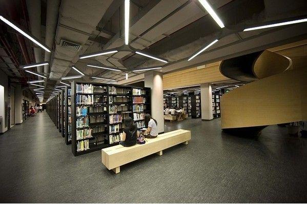 Shantou University - Shantou University - China Yellow Pages and China Business Directory - 中国黄页
