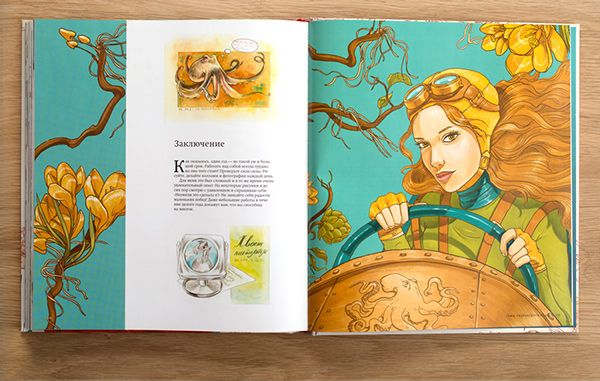"My third book ""Draw every day"" on Behance"