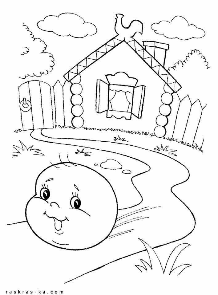 Иллюстрации к сказке колобок поэтапно предлагается