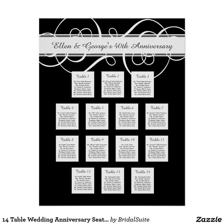 14 Table Wedding Anniversary Seating Chart Poster