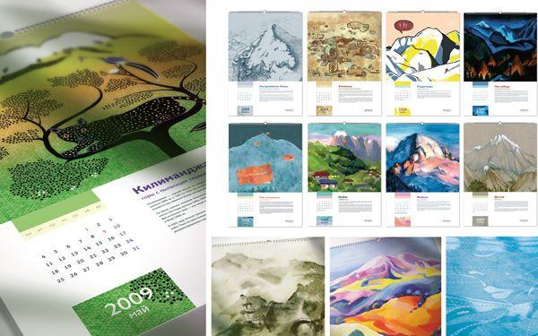 dig bank handmade calendar design
