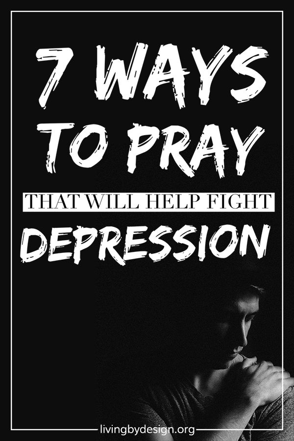 This article is packed with the best strategies I've found in my personal mission to help Christians fight depression. Depression is a complex problem that needs multi-dimensional solutions. I encourage you to seek those answers with your whole heart, using prayer as an effective tool to identify and address the root causes of your depression and strengthen you against attack. #christian #mentalhealth #prayer via @sarahelizkoontz