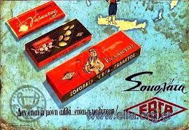 Αποτέλεσμα εικόνας για chocolate μελο 1970