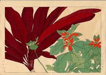 Studio d'Arte Artù - Tobia Morra - Mobili e Oggetti d'Arte Giapponese - Stampe giapponesi