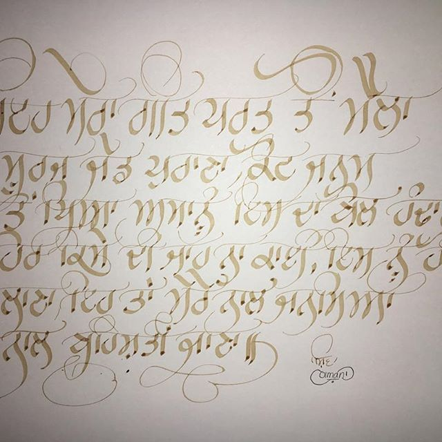 Poetry by Shiv Kumar Batalvi  #punjabi  #jatt #calligraphy #poetry  #calligrapher #calligraffiti #life #art #design #graphic #artwork  #photography #sikhcalligraphy #sardar #artist #sikhi #punjabicalligraphy #gurmukhicalligraphy #gurbanicalligraphy #handlettering #sikhart #sikhism #sardarni #mypoetry #sikhcalligraphy #punjabi #sikh #shivkumarbatalvi #punjabipoetry #punjabishayari #gurbani
