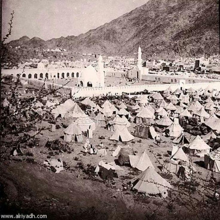 Hajj (pilgrimage) in the olden days