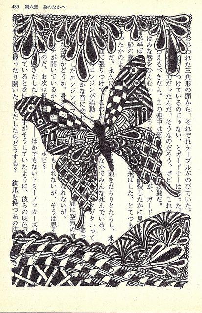 #doodle #zentangle #zendoodle: Zendoodle Patterns, Butterflies, Doodle Zentangle, Art Zentangle, Zentangle Zendoodle, Art Zendoodle, Photo, Drawing
