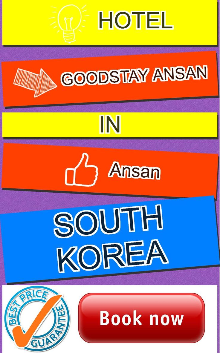 Hotel Goodstay Ansan in Ansan, South Korea. For more information, photos, reviews and best prices please follow the link. #SouthKorea #Ansan #GoodstayAnsan #hotel #travel #vacation