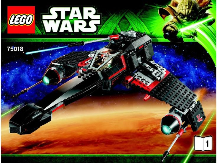Star Wars Yoda Chronicles - Jek-14's Stealth Starfighter [Lego 75018]
