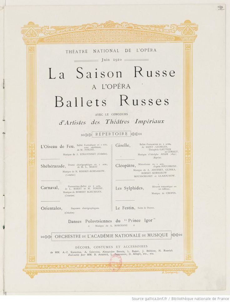 """In early June 1910, Proust attended a performance of Shéhérazade. Other works on the program included Prince Igor by Alexander Borodin."" Carter via A-Z on proust-ink.com ; Programme officiel de la saison russe à l'Opéra : [7 et 9 juin 1910]"
