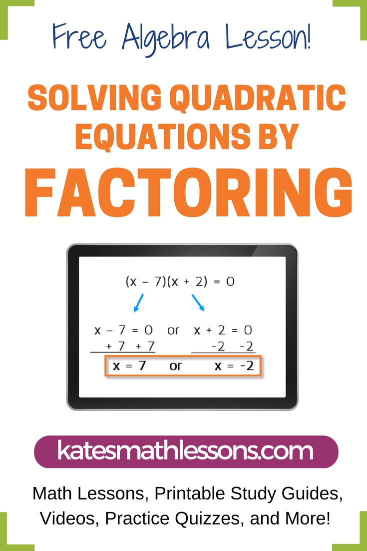 Tag Archives: solving equations