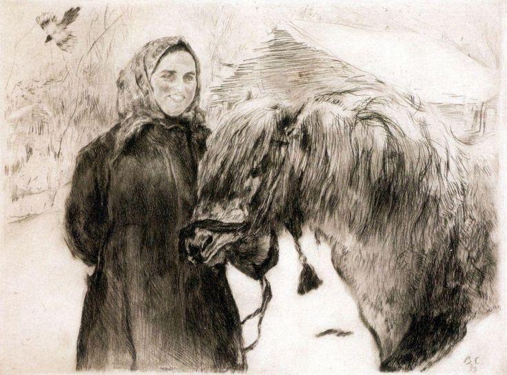 Баба с лошадью. 1899. Серов Валентин Александрович (1865-1911)