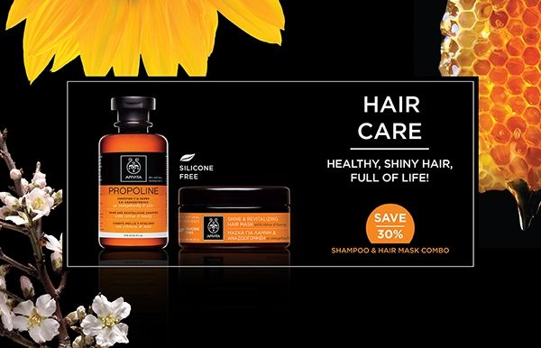 #Healthy #shiny #hair during #summer? #natural and #siloconfree #apivita #haircare encloses the miracle of nature in a bottle! There's one for every #hair or #scalp problem! Find out which one meets best your needs!#Siliconefree #APIVITA #haircare products!  #offer