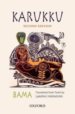 BY KARUKKU IN BAMA PDF ENGLISH
