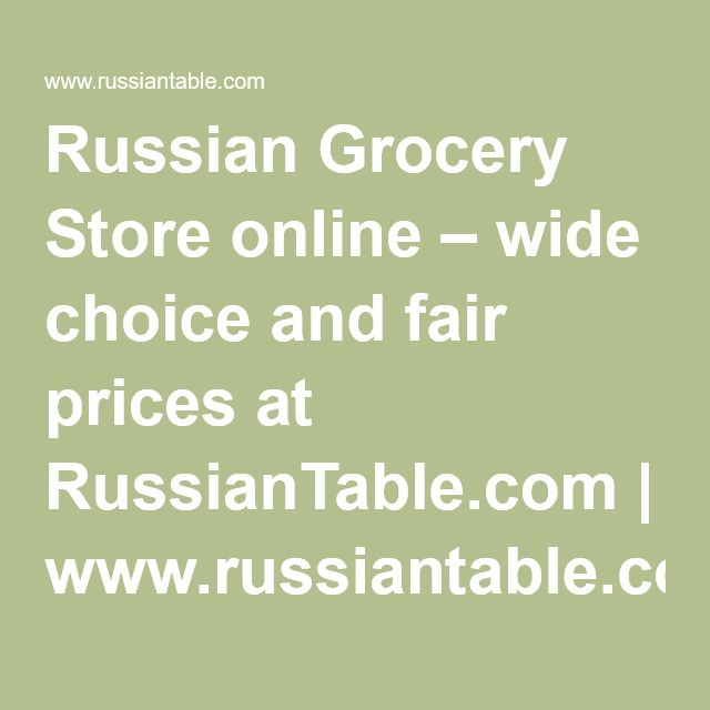 Russian Grocery Store online – wide choice and fair prices at RussianTable.com | www.russiantable.com
