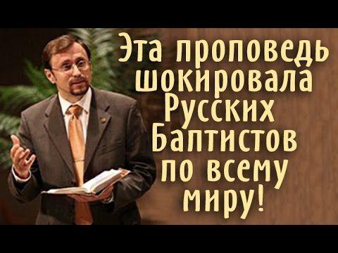 Нашумевшая проповедь Коломийцева. Не пожалеете!