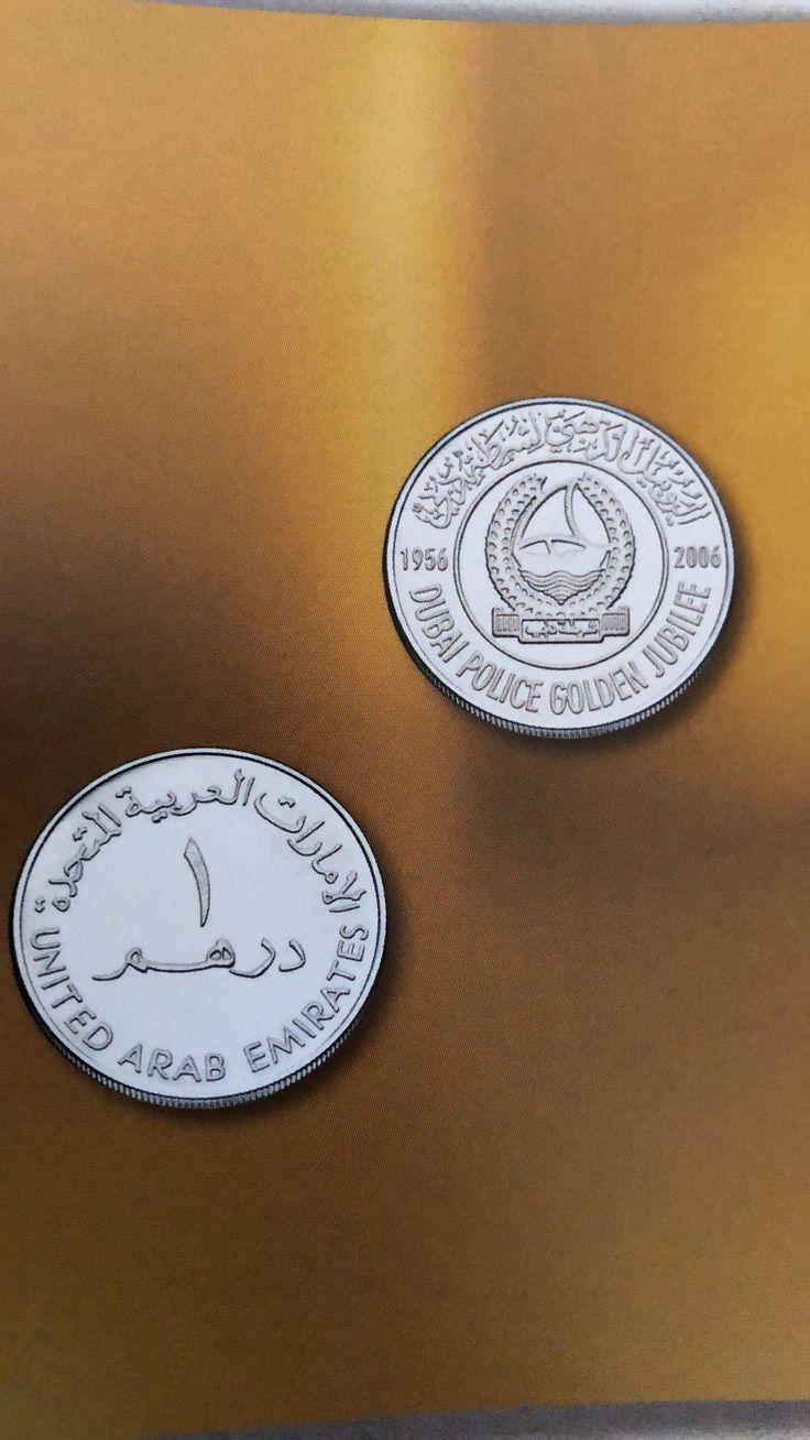 Dubai police one dirham commemorative