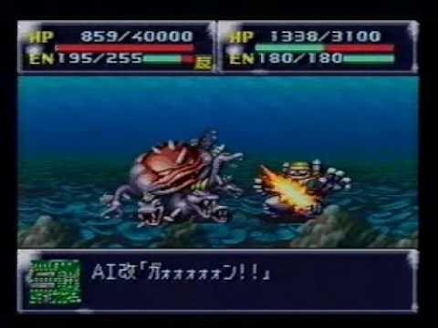 スーパーロボット大戦EX 27   (編集版・ストーリー・戦闘シーンのみ)