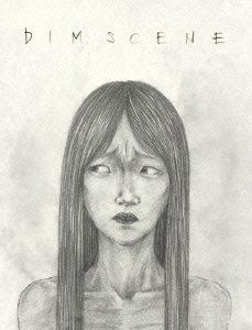 the GazettE TOUR09-DIM SCENE-FINAL AT SAITAMA SUPER ARENA (Limited Edition) [Japan DVD]   #FreedomOfArt  Join us, SUBMIT your Arts and start your Arts Store   https://playthemove.com/SignUp