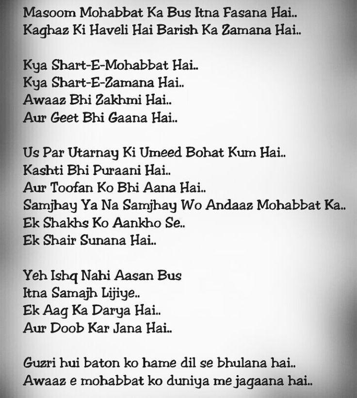Udit Narayan Jo Jeeta Wohi Sikandar Pehla Nasha Mp3 Download: The 195 Best Images About Hindi Lyrics Quotes On Pinterest