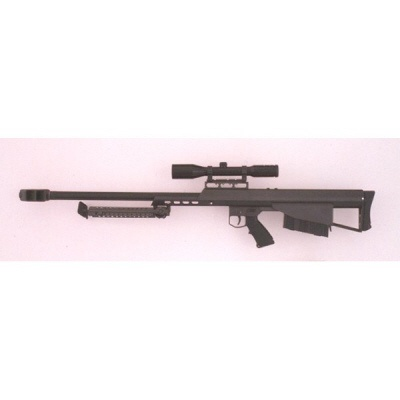 #rifle