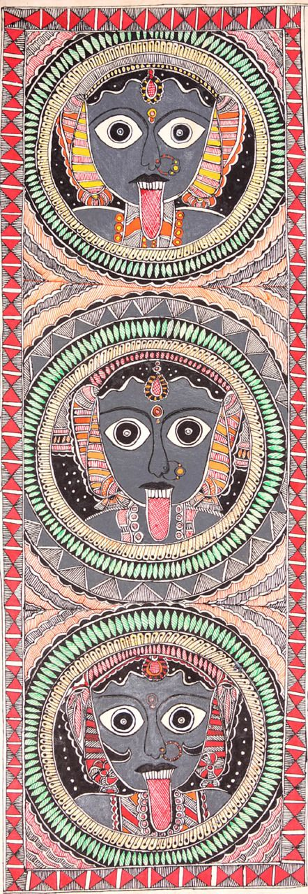 Mother Kali: Madhubani Painting on Hand Made Paper Folk Painting from the Village of Madhubani (Bihar) Artist: Bacchi Devi