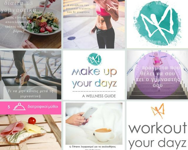 make up your dayz: Edit your life magazine feat #workoutyourdayz vol....