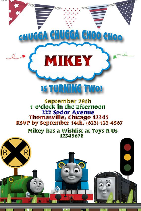 Thomas and Friends Birthday Invitation Digital by JallerinaPaper ...