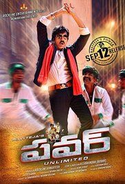 Power Movie Watch Online Hd. Ravi Teja plays a young man desperate to become a police officer. He winds up getting embroiled in a plot to pose as his lookalike in order to re-capture an infamous criminal from rogue cops.